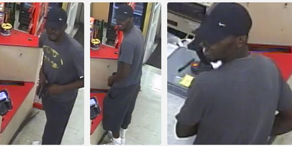 Sumter Police searching for Family Dollar armed robbery suspect