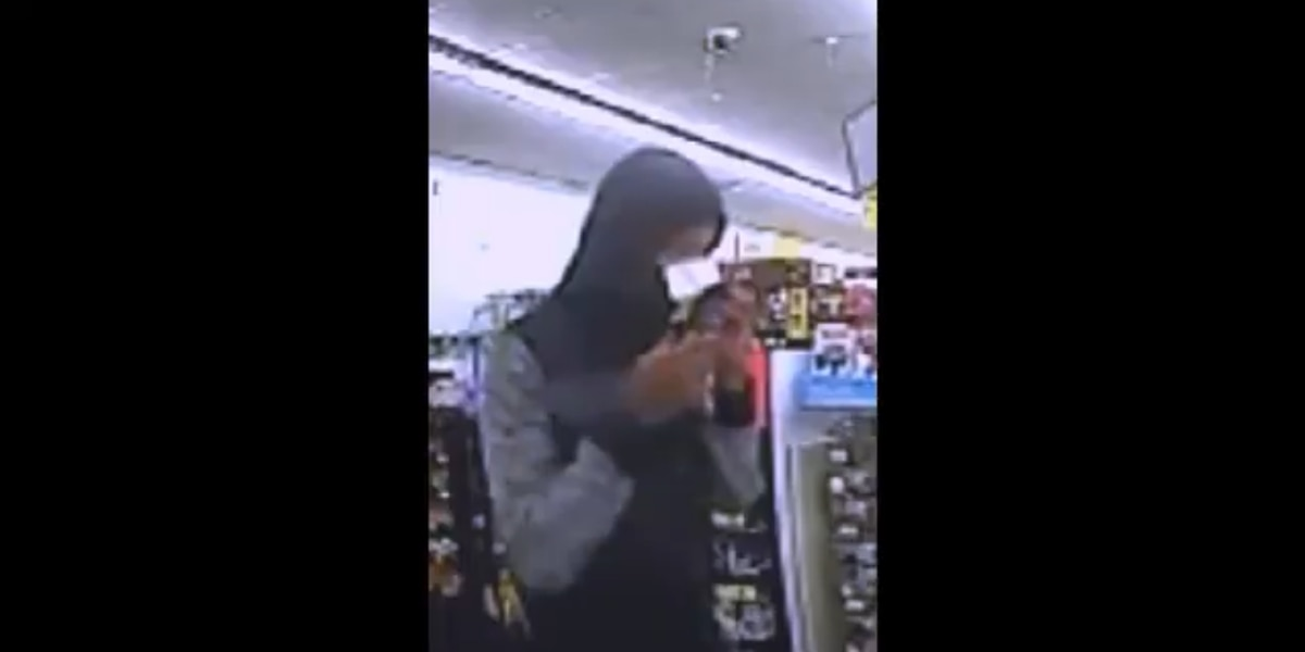 RCSD: Man wanted in connection with armed robbery of Dollar General on Bluff Road