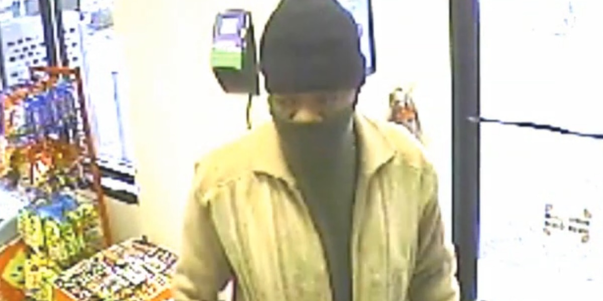 RCSD seeks to identify robbery suspect who stole money from store on Two Notch Rd.