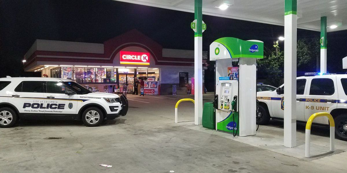 CPD investigating armed robbery at gas station