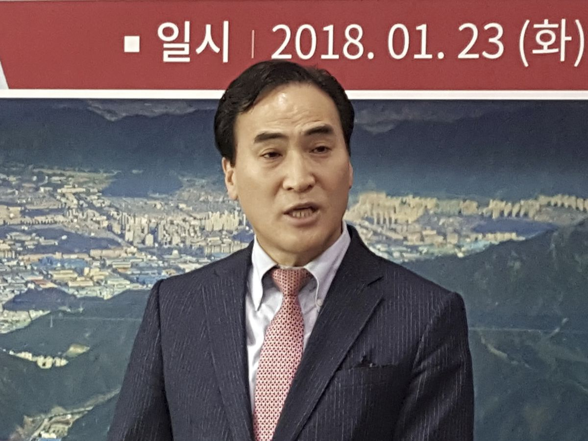 The Latest: SKorea's leader proud of next Interpol chief