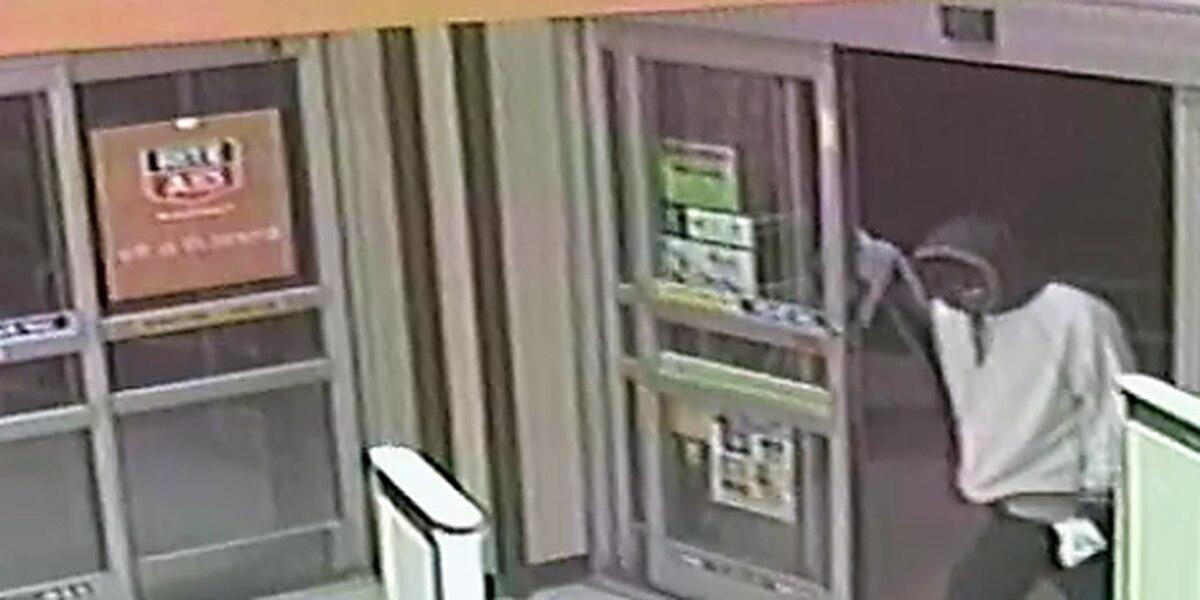Police seek man who robbed Chapin pharmacy with semi-automatic handgun