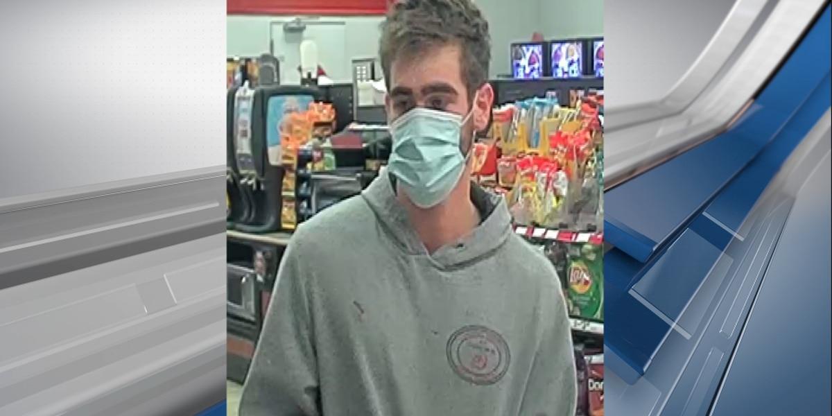 Lexington Co. officials searching for indecent exporsure suspect
